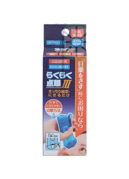 Eye Drops Assist (Parallel import)