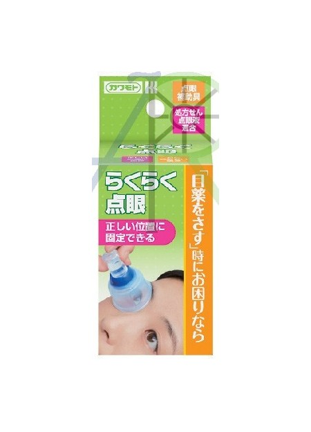 Small Eye Drops Assist (Parallel import)