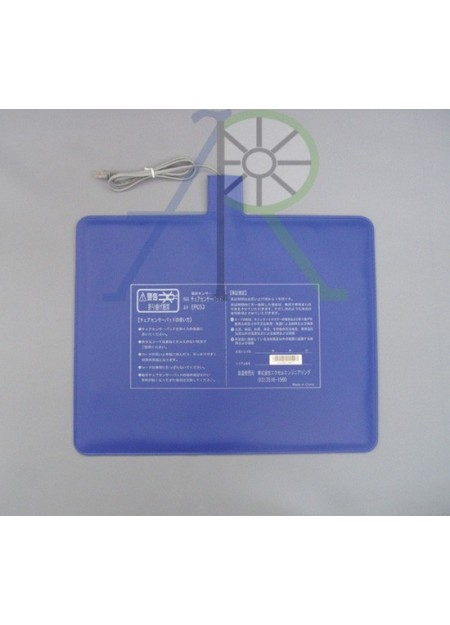 Wheelchair cushion with siren (Parallel import)