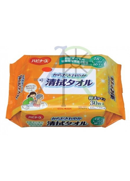 Refreshing body cleansing wipes (Parallel import)