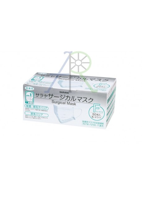 surgical mask vfe