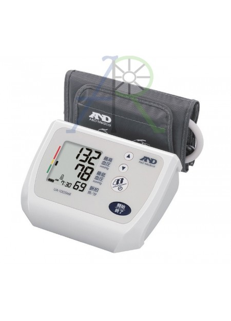 Home sphygmomanometer
